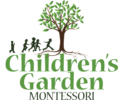Childrens Garden